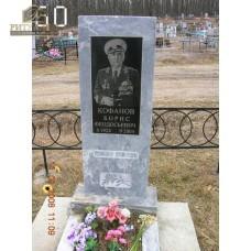 Памятник из мрамора стандарт 60 — ritualum.ru