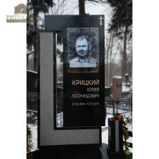 Элитный памятник №0024 — ritualum.ru